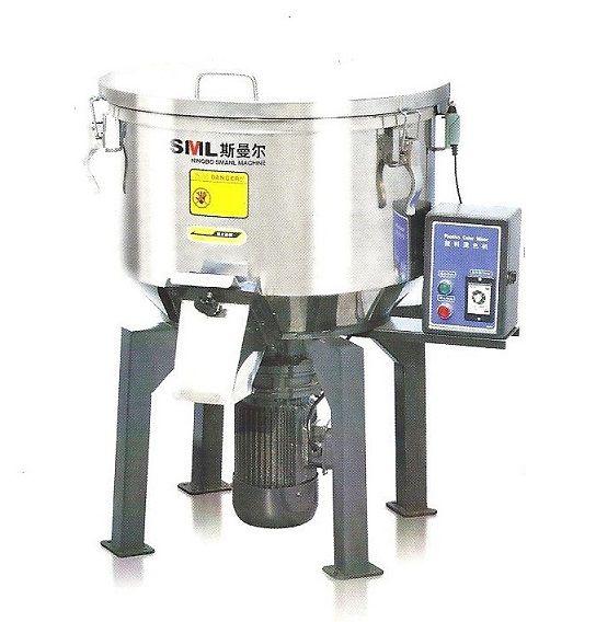 SML SSB-50