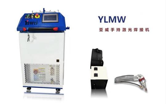 YAWEI YLMW-2001